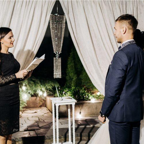 выездная регистрация брака