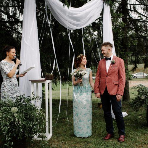 выездная церемония регистрации брака