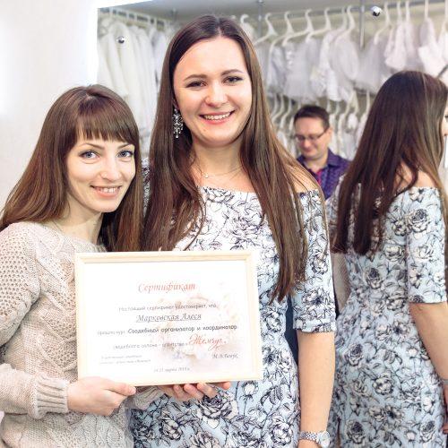 курс свадебный организатор