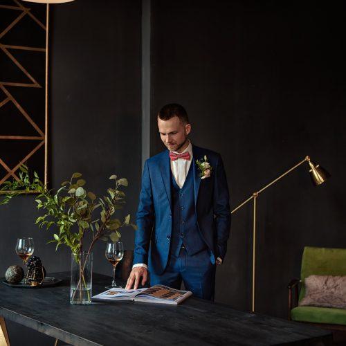 свадьбный организатор