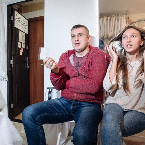 тренинг обучение свадьба