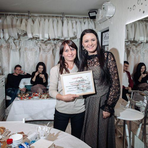 свадебный организатор москва обучение