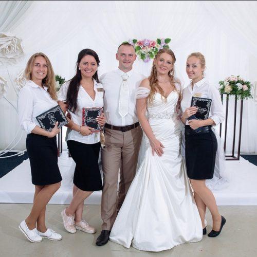 команда жемчуг на свадьбе