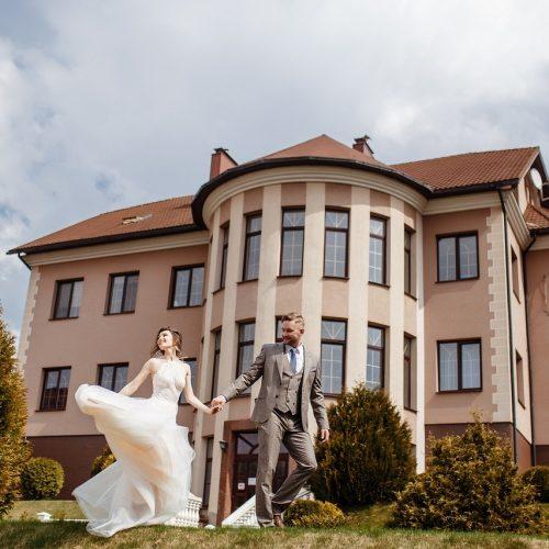 свадьба на усадьбе