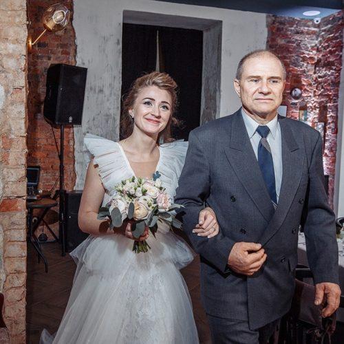 выход невесты