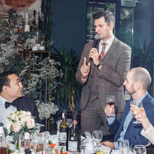 ведущий на интернациональную свадьбу