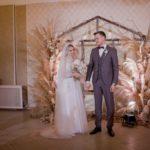выездная церемония регистрация брака