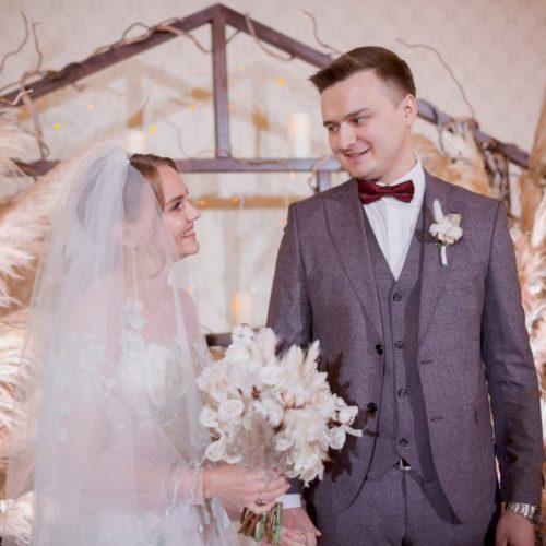 проведение выездной церемонии регистрации брака