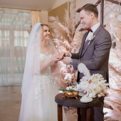 свадьба на усадьбе организовать
